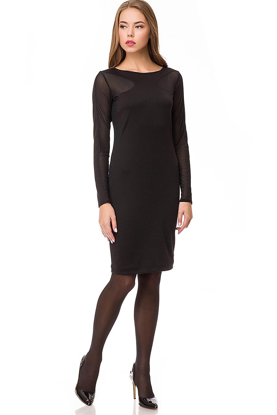 Платье #69501