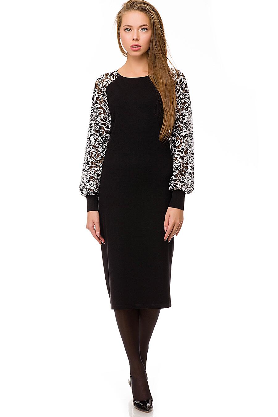 Платье #69550