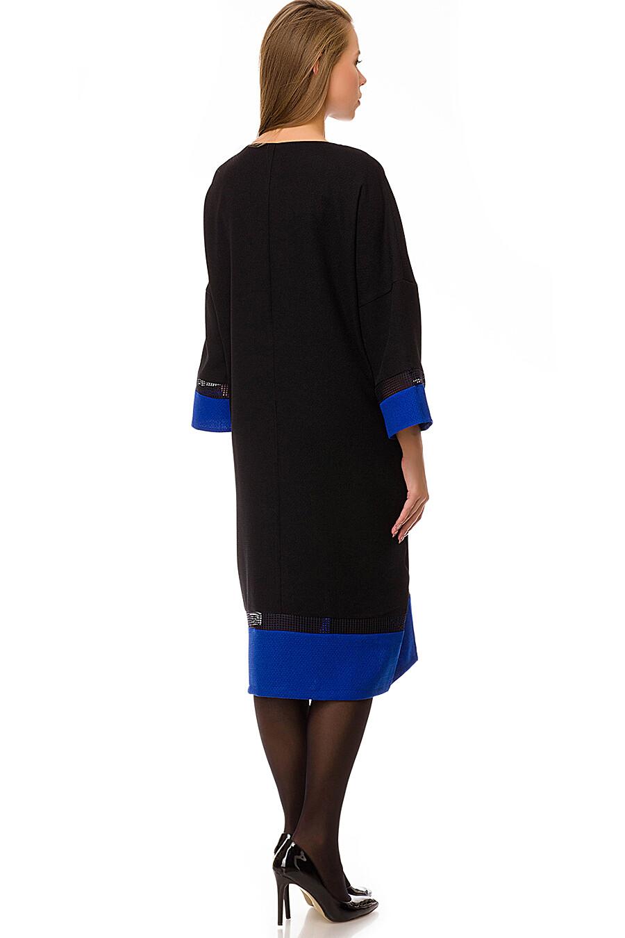 Платье #69551