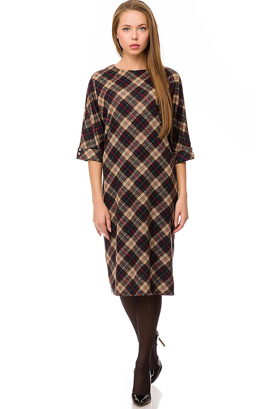Платье #69559