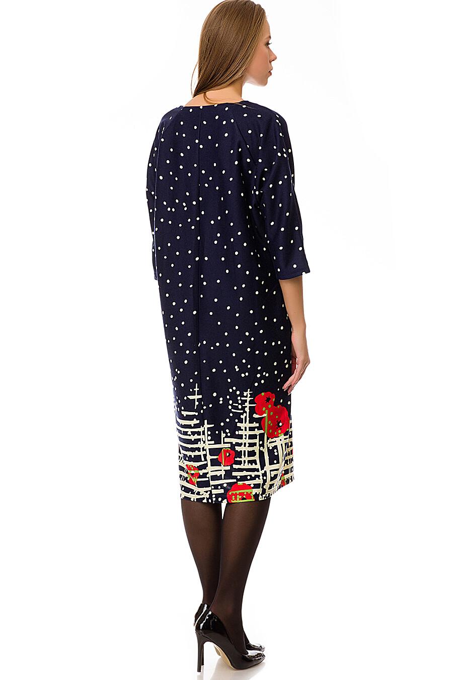 Платье #69563
