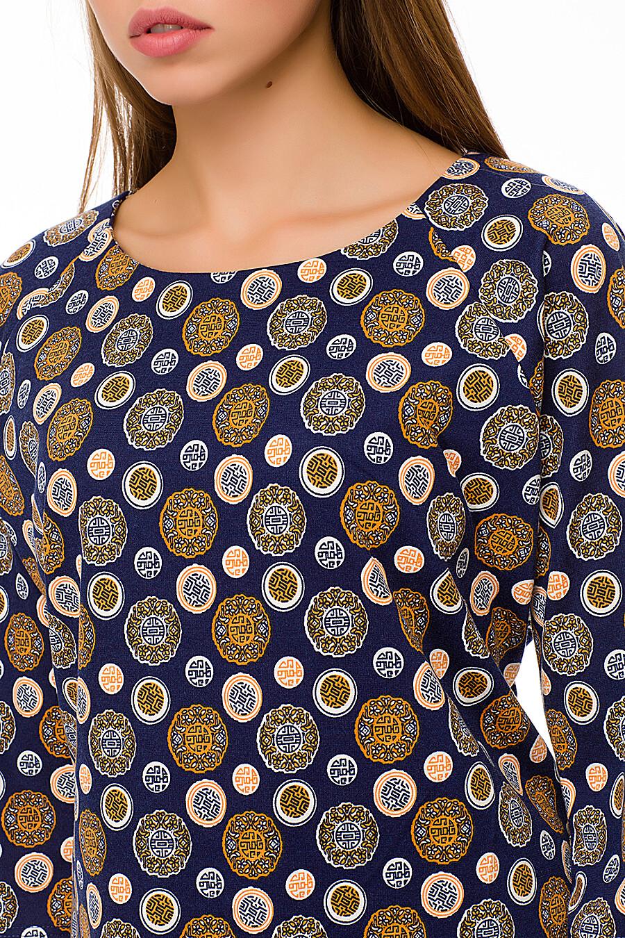 Платье #69564