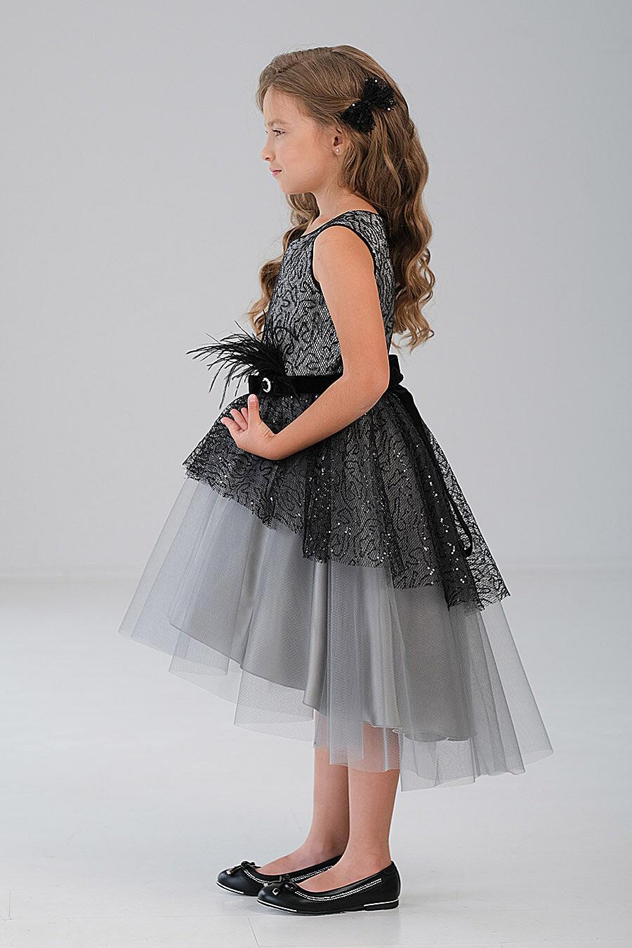Платье ALOLIKA (699769), купить в Moyo.moda