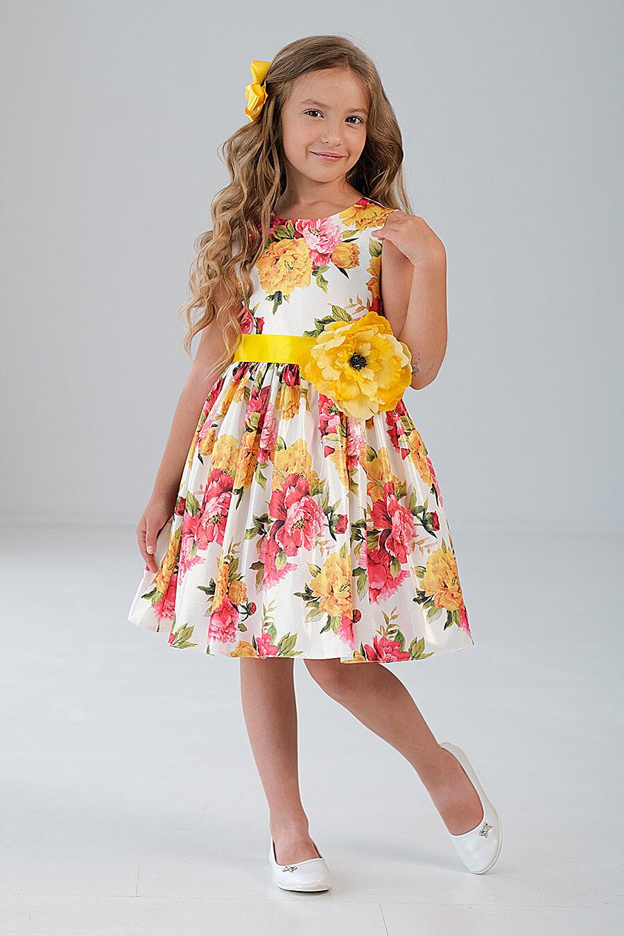 Платье ALOLIKA (699772), купить в Moyo.moda