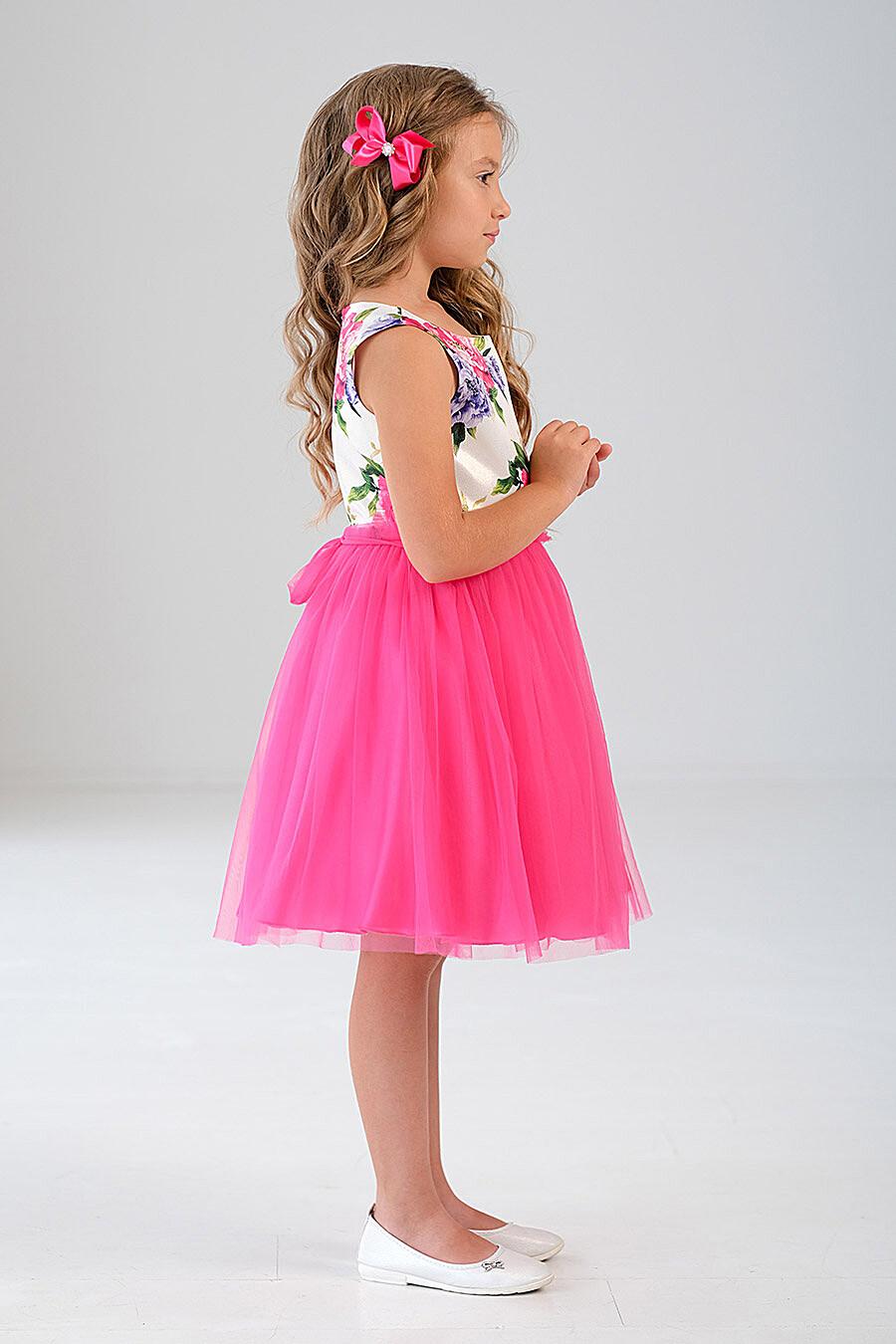 Платье ALOLIKA (699845), купить в Moyo.moda