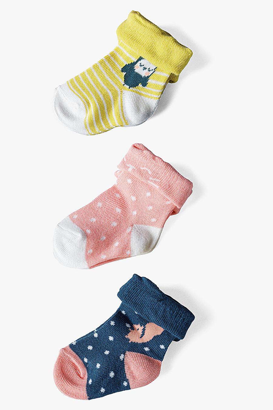 Носки 3 п. для девочек 5.10.15 699865 купить оптом от производителя. Совместная покупка детской одежды в OptMoyo