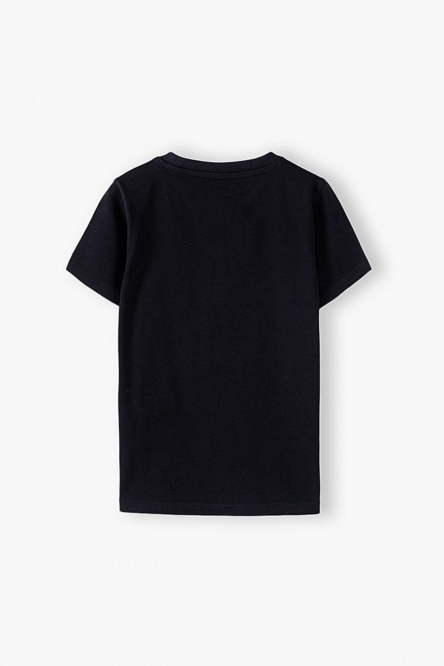 Футболка для мальчиков 5.10.15 699872 купить оптом от производителя. Совместная покупка детской одежды в OptMoyo