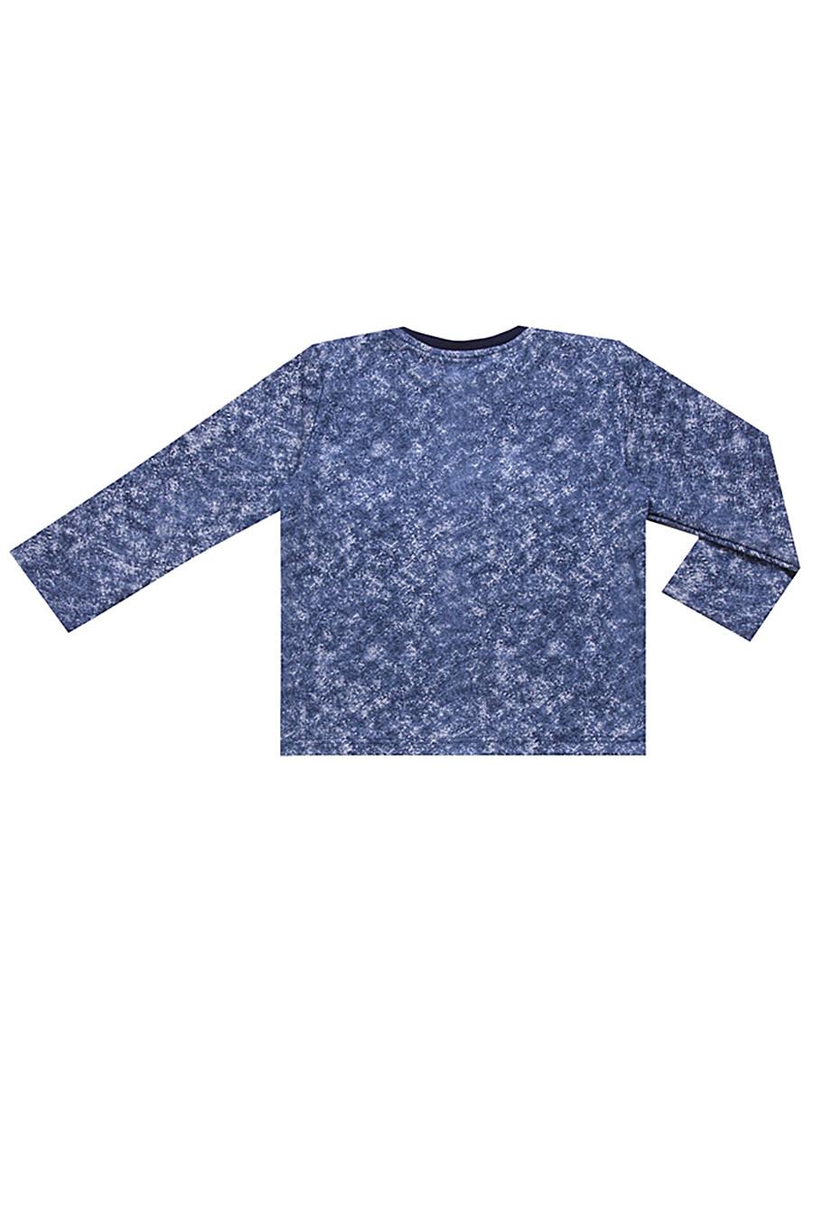 Джемпер для мальчиков АПРЕЛЬ 699878 купить оптом от производителя. Совместная покупка детской одежды в OptMoyo