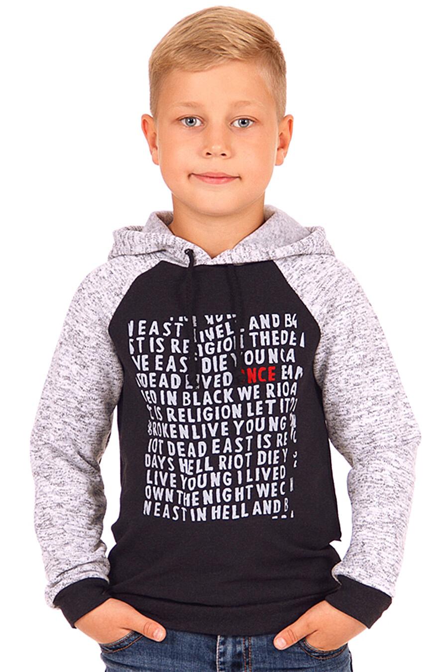 Толстовка  для мальчиков АПРЕЛЬ 699880 купить оптом от производителя. Совместная покупка детской одежды в OptMoyo