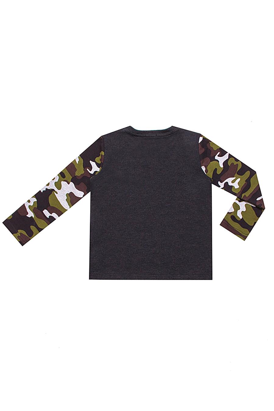 Свитшот  для мальчиков АПРЕЛЬ 699881 купить оптом от производителя. Совместная покупка детской одежды в OptMoyo