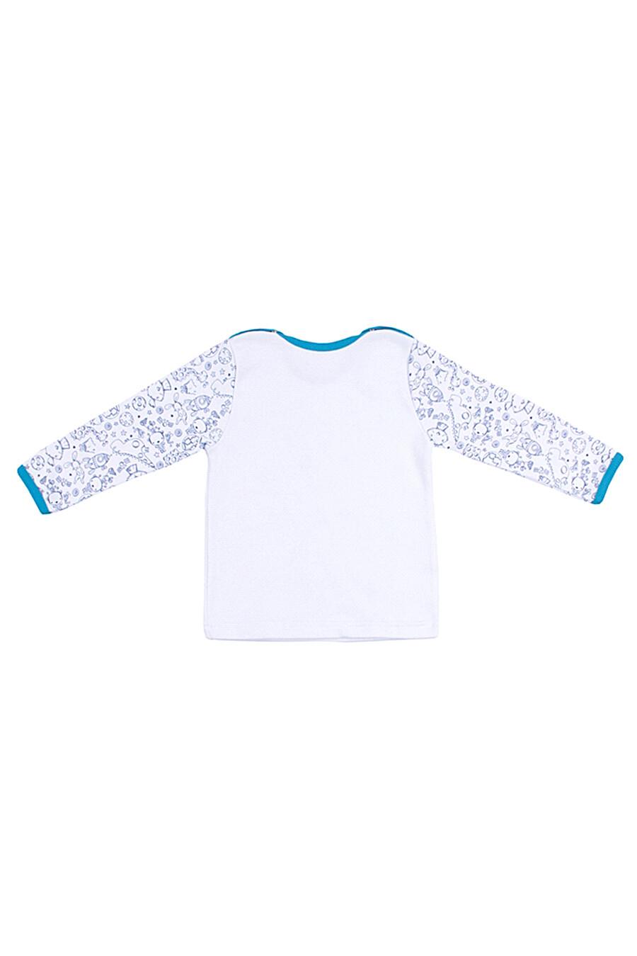 Джемпер для мальчиков АПРЕЛЬ 699943 купить оптом от производителя. Совместная покупка детской одежды в OptMoyo