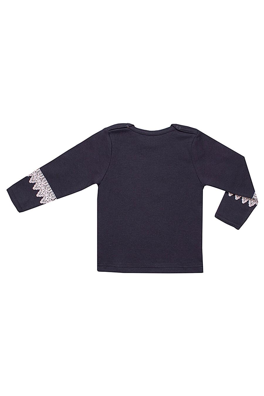 Джемпер для девочек АПРЕЛЬ 699947 купить оптом от производителя. Совместная покупка детской одежды в OptMoyo