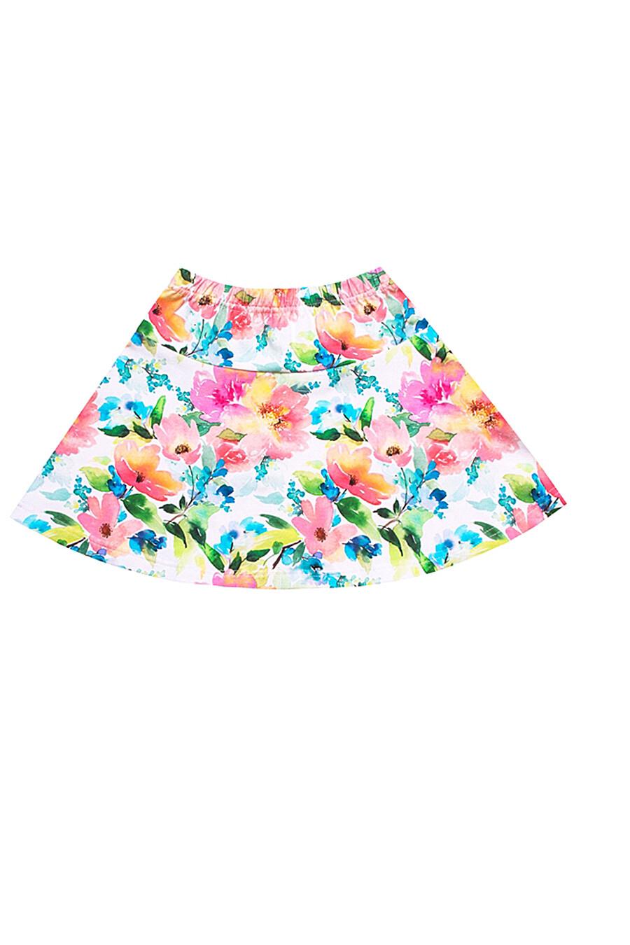 Юбка для девочек АПРЕЛЬ 699959 купить оптом от производителя. Совместная покупка детской одежды в OptMoyo