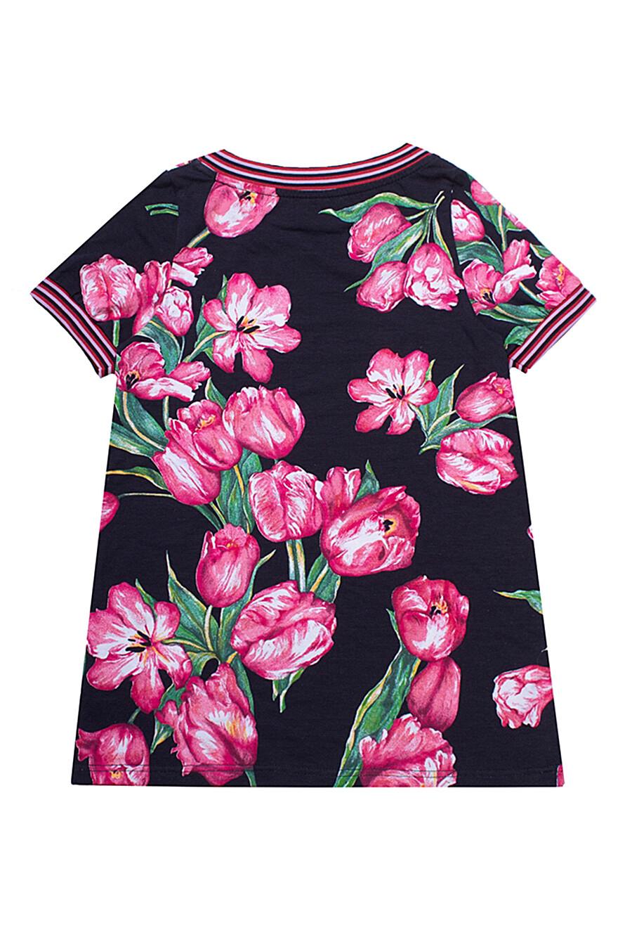 Туника  для девочек АПРЕЛЬ 699961 купить оптом от производителя. Совместная покупка детской одежды в OptMoyo