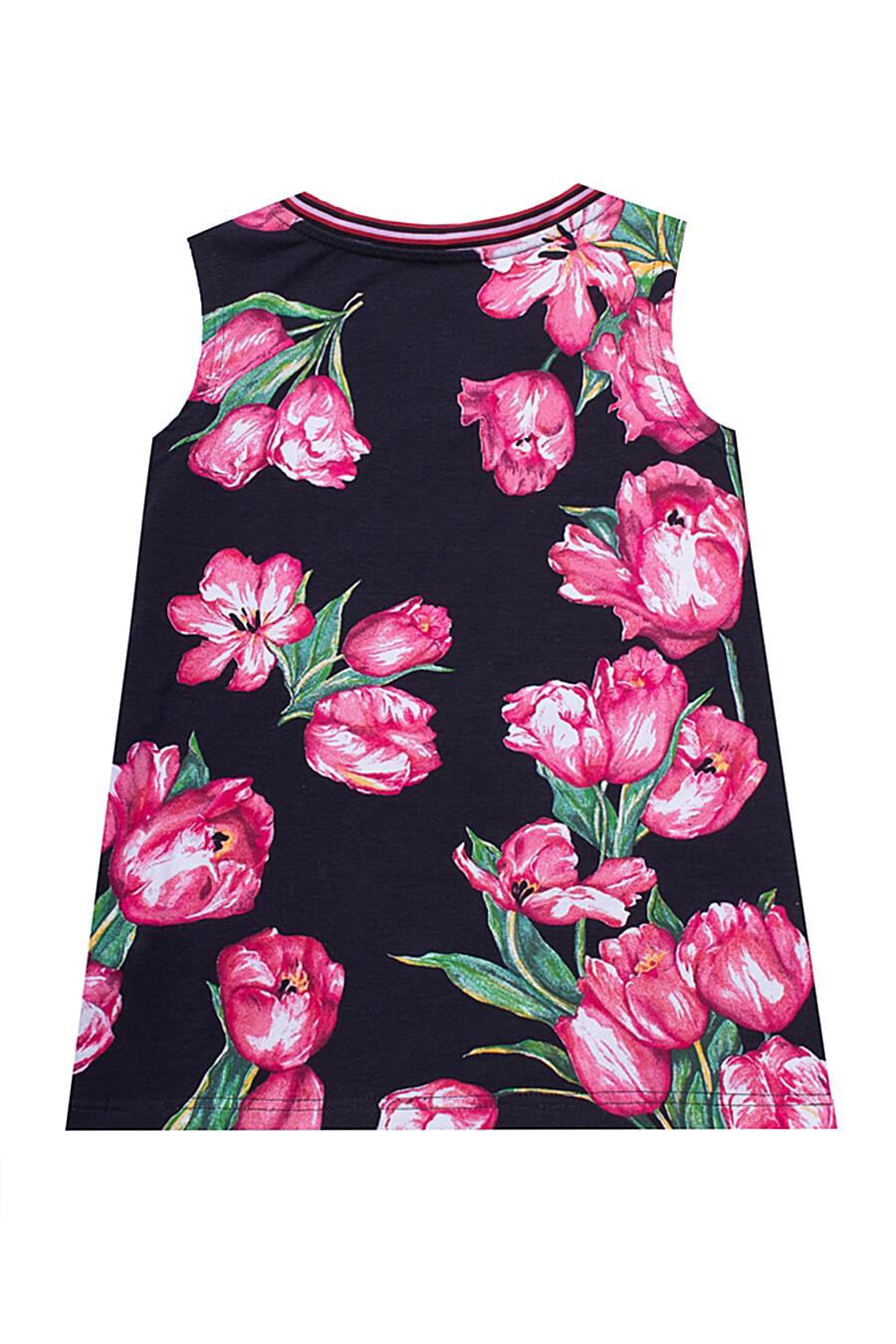 Джемпер для девочек АПРЕЛЬ 699962 купить оптом от производителя. Совместная покупка детской одежды в OptMoyo