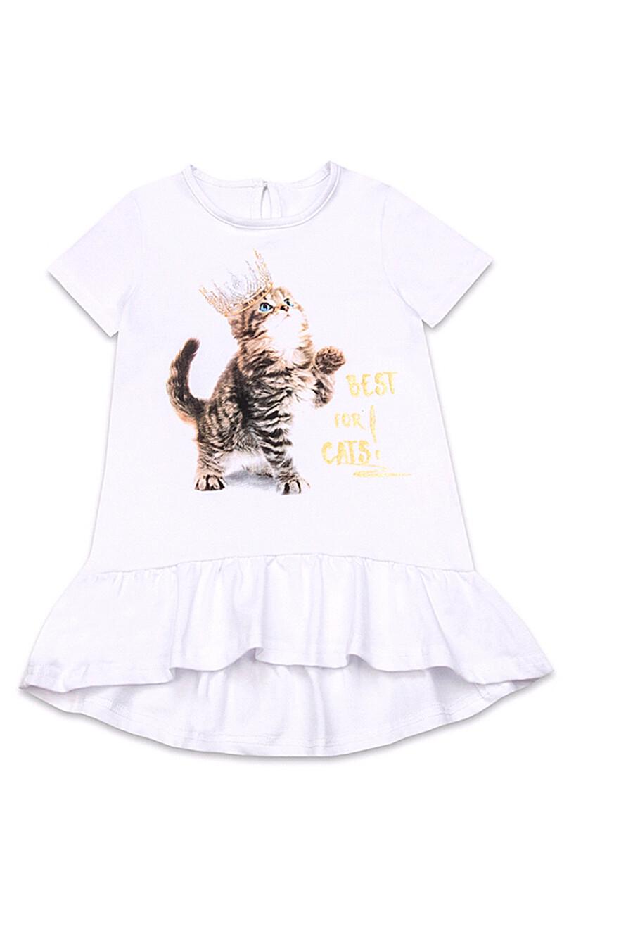 Туника  для девочек АПРЕЛЬ 699973 купить оптом от производителя. Совместная покупка детской одежды в OptMoyo