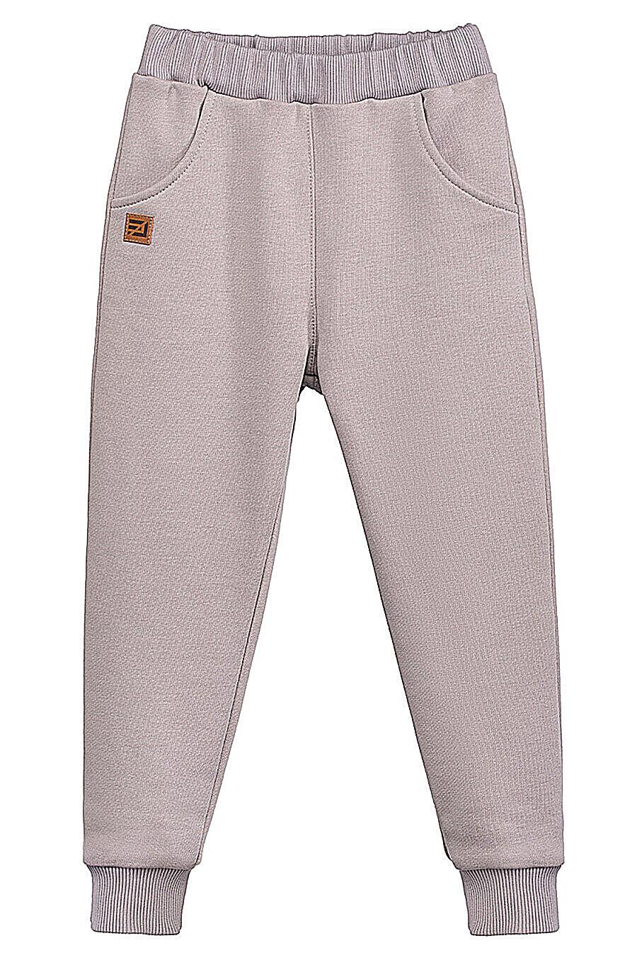 Костюм(Худи+Брюки) для девочек EZANNA 699975 купить оптом от производителя. Совместная покупка детской одежды в OptMoyo