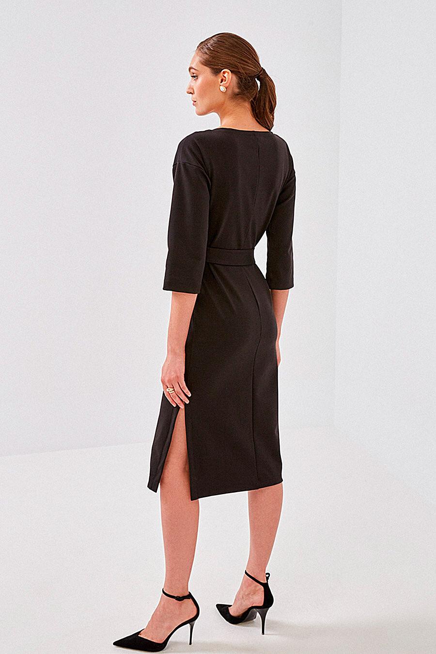 Платье для женщин VITTORIA VICCI 700039 купить оптом от производителя. Совместная покупка женской одежды в OptMoyo