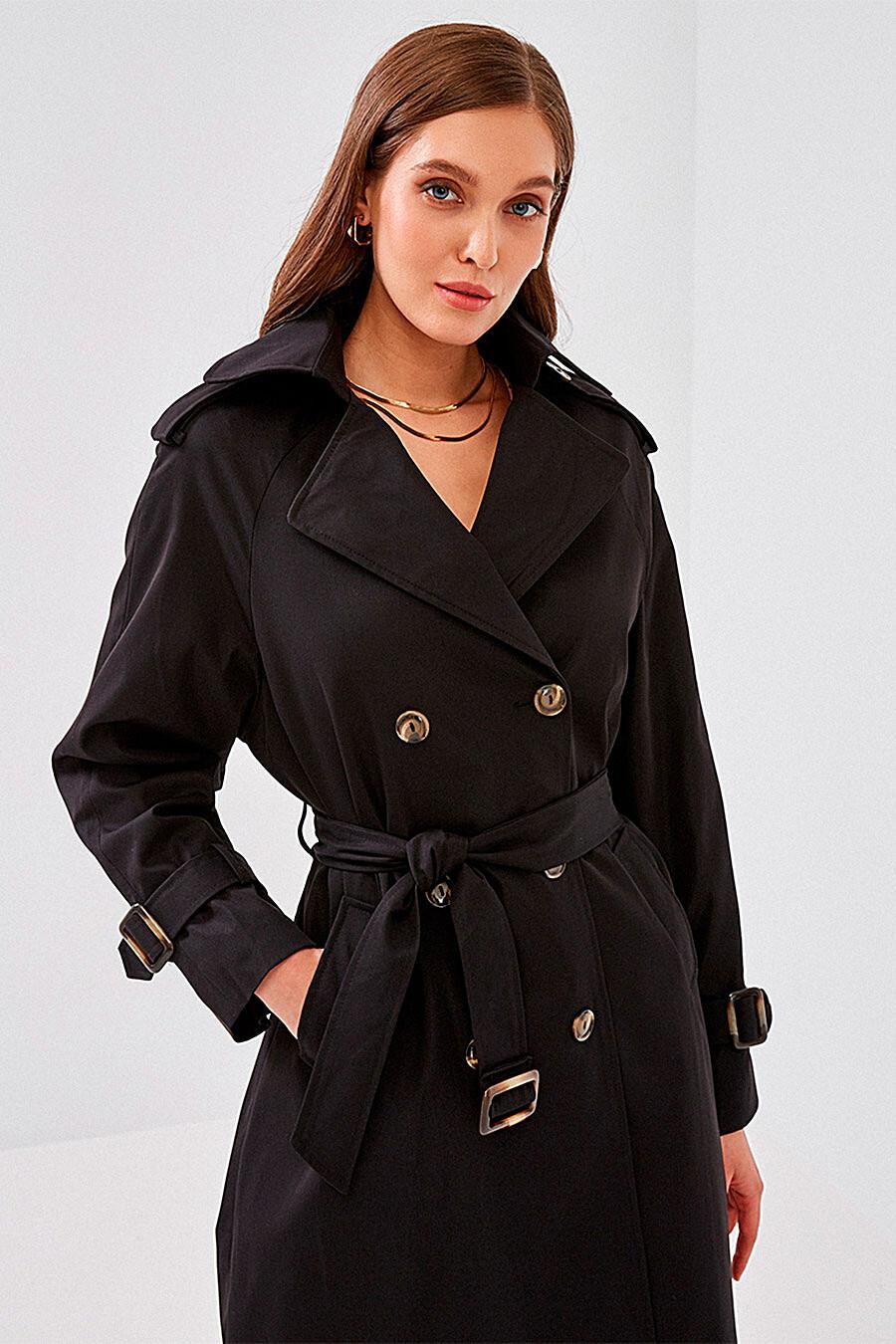 Тренчкот для женщин VITTORIA VICCI 700044 купить оптом от производителя. Совместная покупка женской одежды в OptMoyo