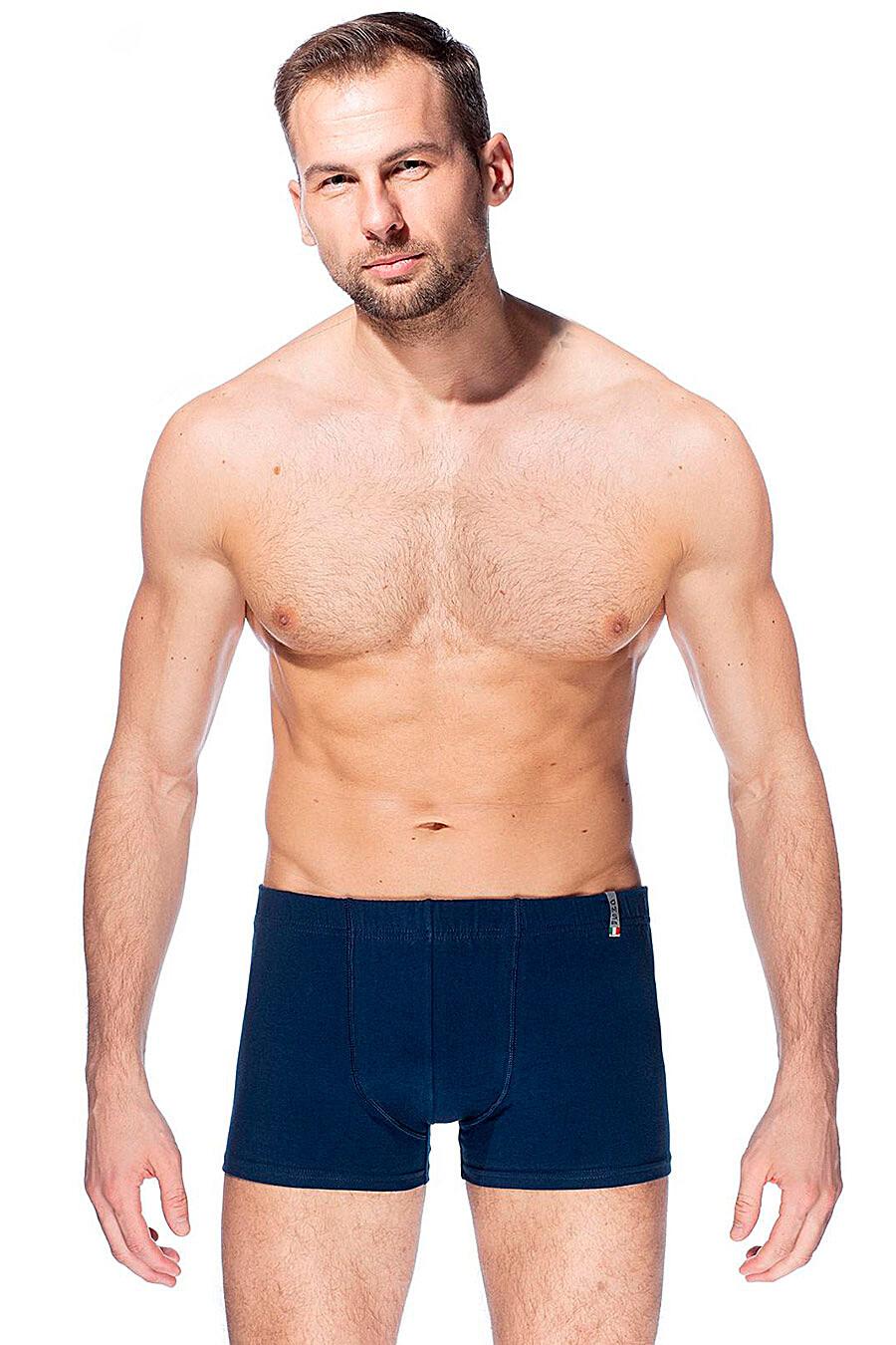Трусы для мужчин OMSA for MEN 700051 купить оптом от производителя. Совместная покупка мужской одежды в OptMoyo