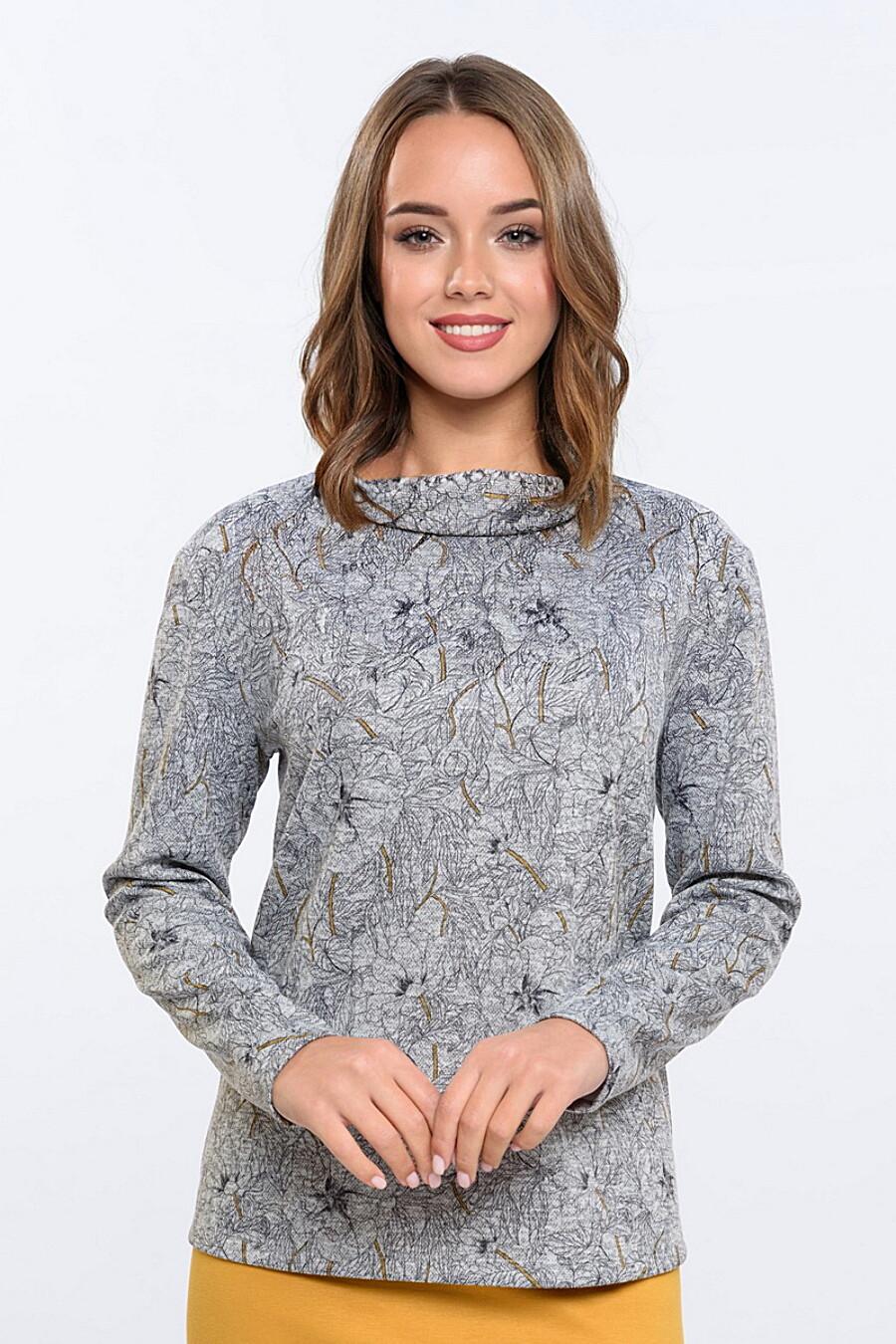 Джемпер RISE (700089), купить в Moyo.moda