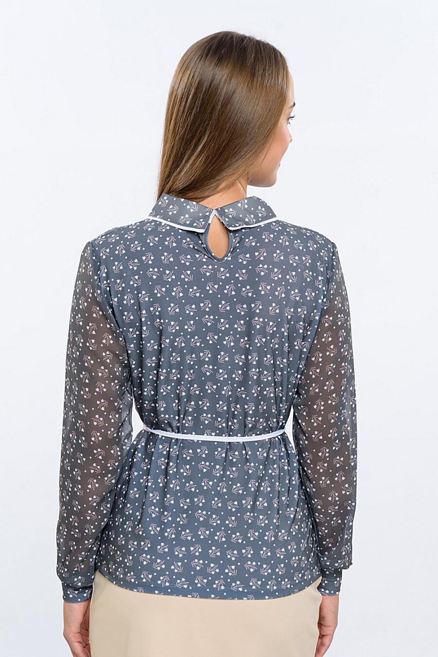Блуза RISE (700098), купить в Moyo.moda