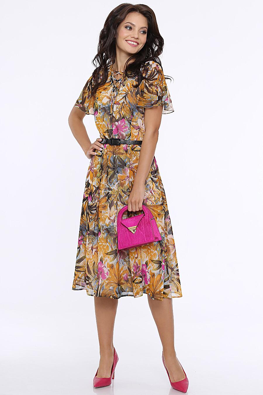 Платье DSTREND (700131), купить в Moyo.moda