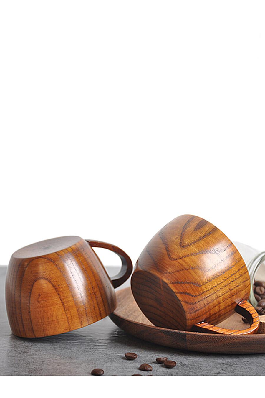"""Деревянная чашка 150 мл """"Приятель по кофе"""" Nothing Shop (700159), купить в Moyo.moda"""