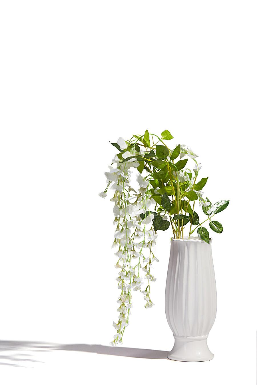 """Букет 3 ветви """"Герцогиня"""" MERSADA (700167), купить в Moyo.moda"""