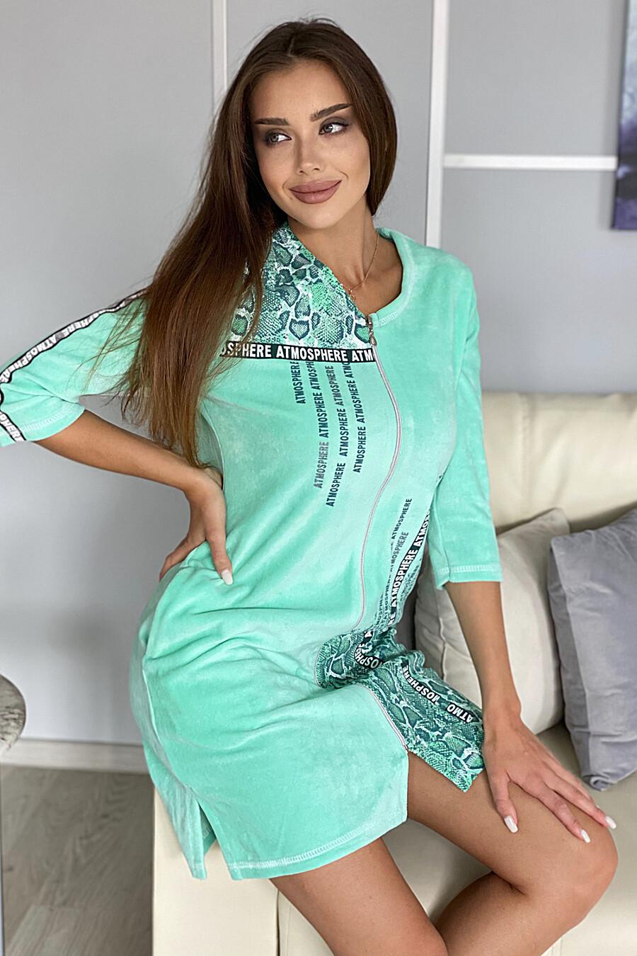 Халат 8030 для женщин НАТАЛИ 700188 купить оптом от производителя. Совместная покупка женской одежды в OptMoyo