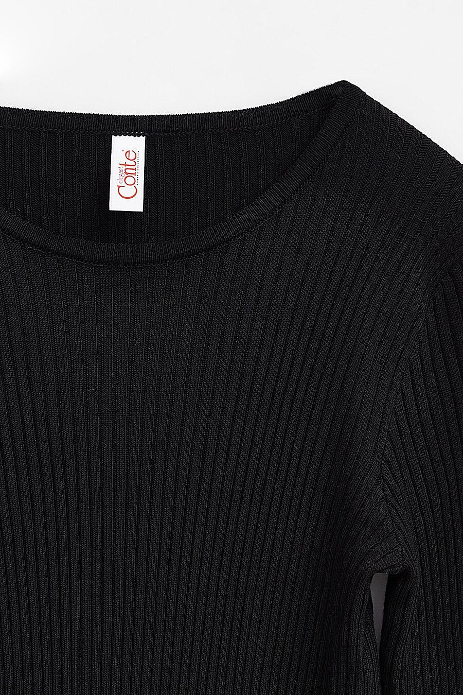 Джемпер CONTE ELEGANT (700209), купить в Moyo.moda