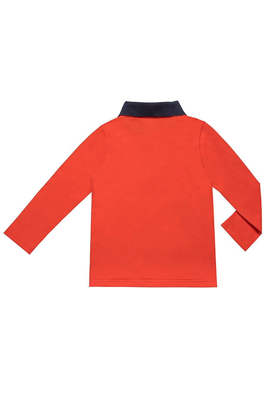 Джемпер для мальчиков АПРЕЛЬ 700213 купить оптом от производителя. Совместная покупка детской одежды в OptMoyo