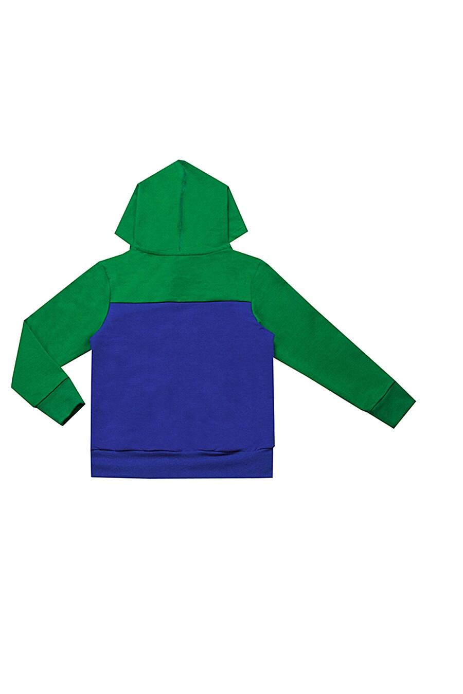 Толстовка  для мальчиков АПРЕЛЬ 700216 купить оптом от производителя. Совместная покупка детской одежды в OptMoyo