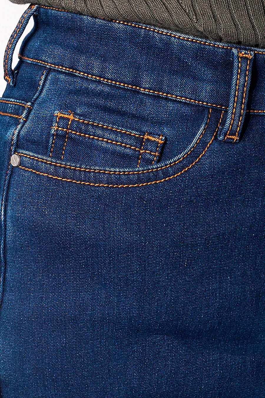 Джинсы для женщин VILATTE 700231 купить оптом от производителя. Совместная покупка женской одежды в OptMoyo