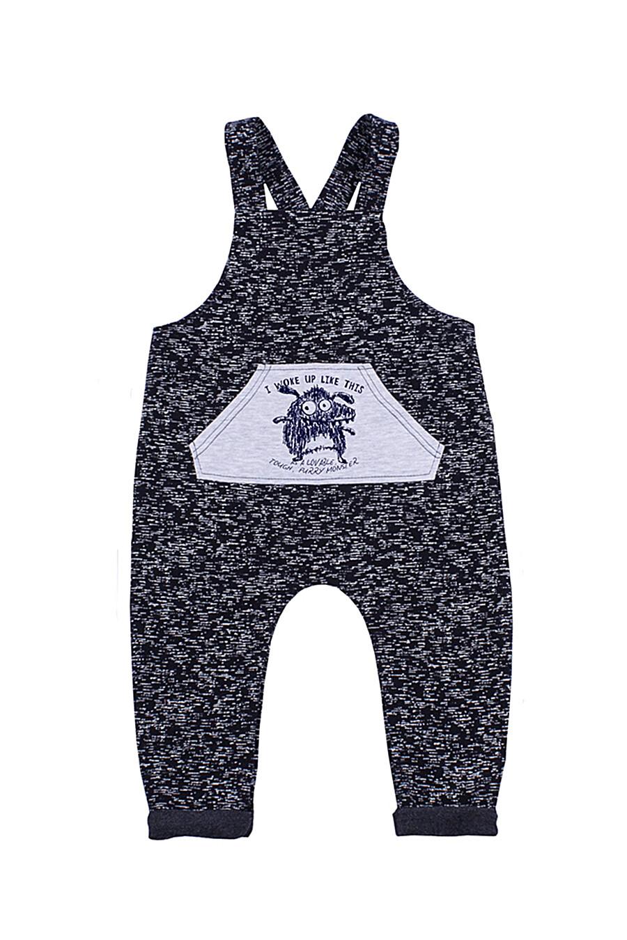 Комбинезон  для мальчиков АПРЕЛЬ 700244 купить оптом от производителя. Совместная покупка детской одежды в OptMoyo