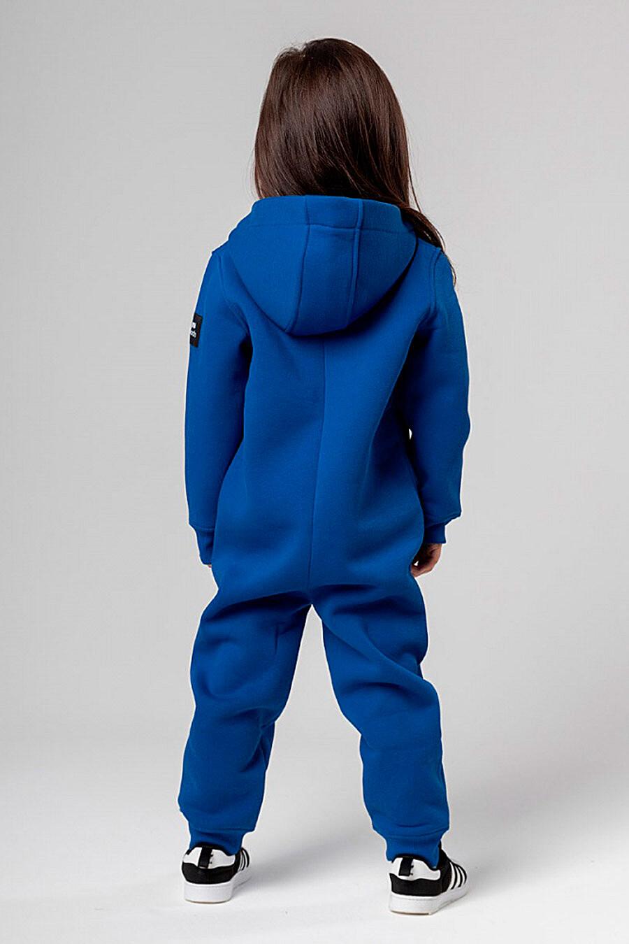 Комбинезон BODO (700291), купить в Moyo.moda