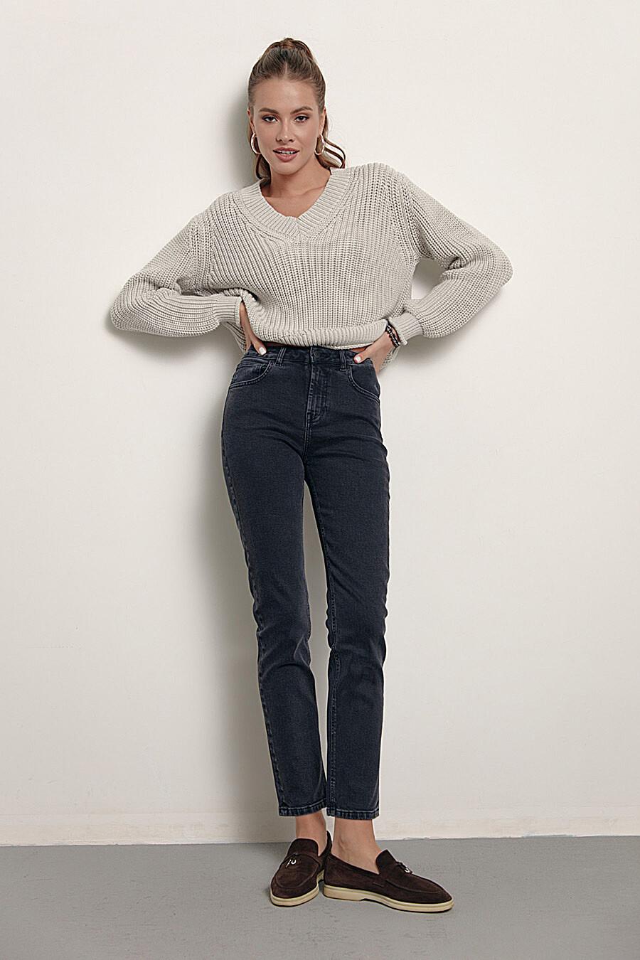Джемпер CONTE ELEGANT (700296), купить в Moyo.moda