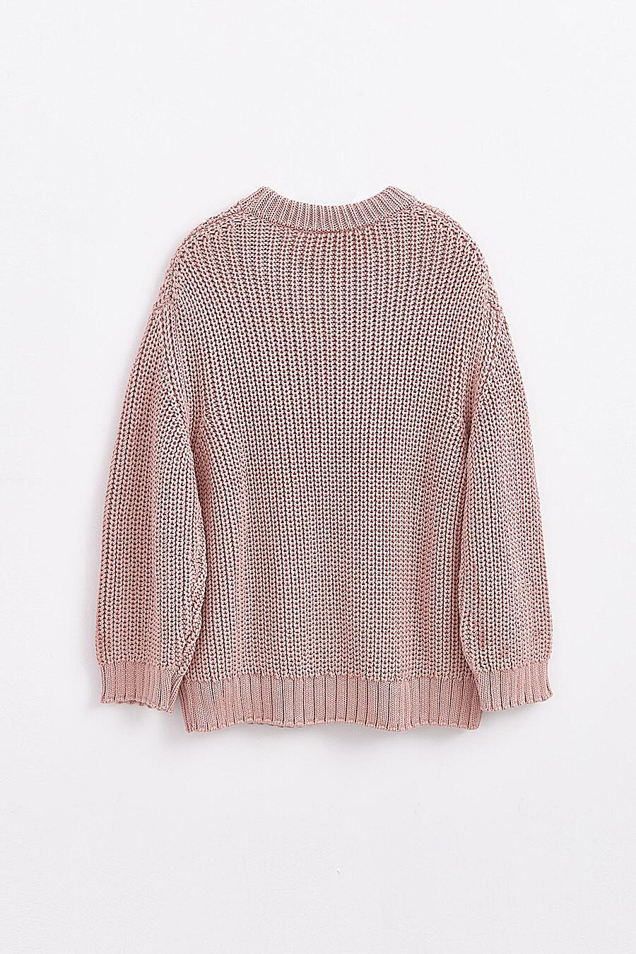 Джемпер CONTE ELEGANT (700308), купить в Moyo.moda