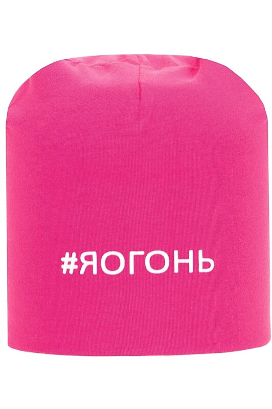 Шапка для девочек АПРЕЛЬ 700311 купить оптом от производителя. Совместная покупка детской одежды в OptMoyo