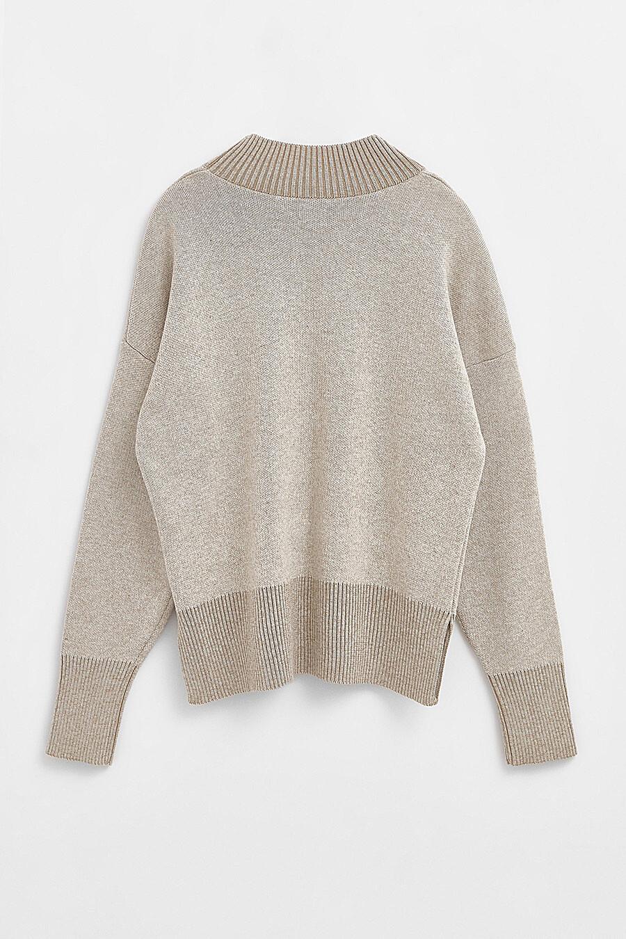 Свитер CONTE ELEGANT (700317), купить в Moyo.moda