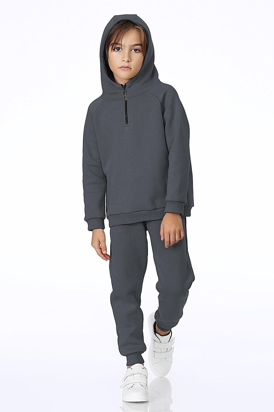 Костюм(Худи+Брюки) для мальчиков EZANNA 700338 купить оптом от производителя. Совместная покупка детской одежды в OptMoyo