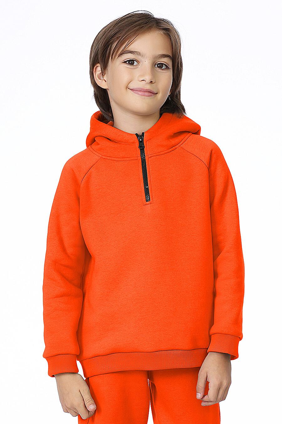 Костюм(Худи+Брюки) для мальчиков EZANNA 700339 купить оптом от производителя. Совместная покупка детской одежды в OptMoyo