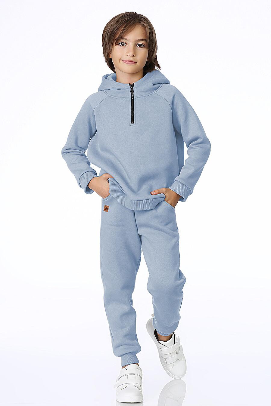 Костюм(Худи+Брюки) для мальчиков EZANNA 700343 купить оптом от производителя. Совместная покупка детской одежды в OptMoyo