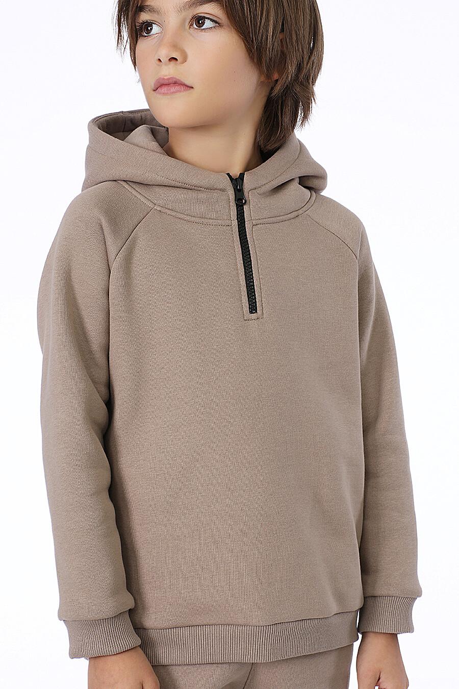 Костюм(Худи+Брюки) для мальчиков EZANNA 700345 купить оптом от производителя. Совместная покупка детской одежды в OptMoyo