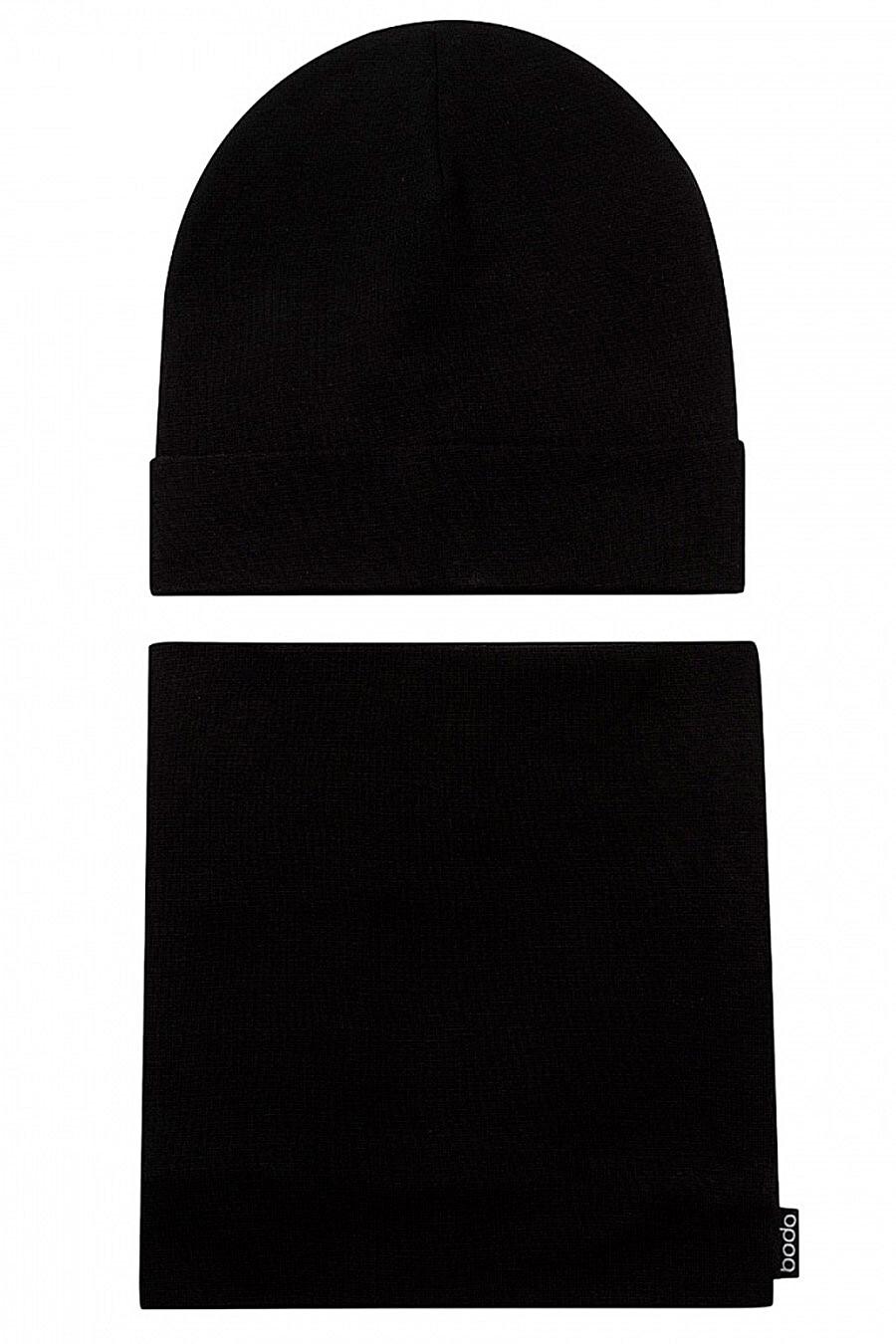 Комплект (Шапка+Снуд) BODO (700352), купить в Moyo.moda
