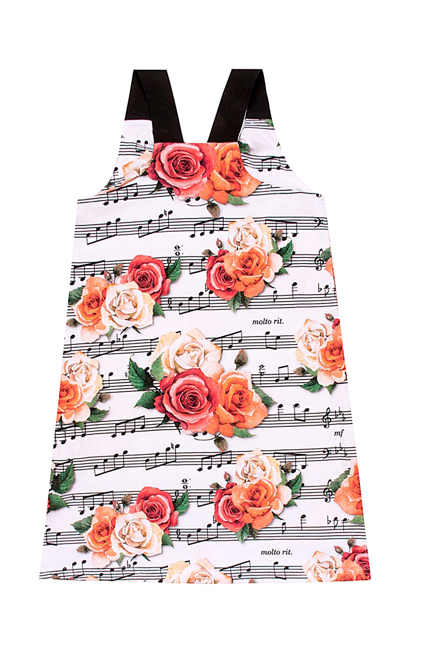 Сарафан для девочек АПРЕЛЬ 700370 купить оптом от производителя. Совместная покупка детской одежды в OptMoyo