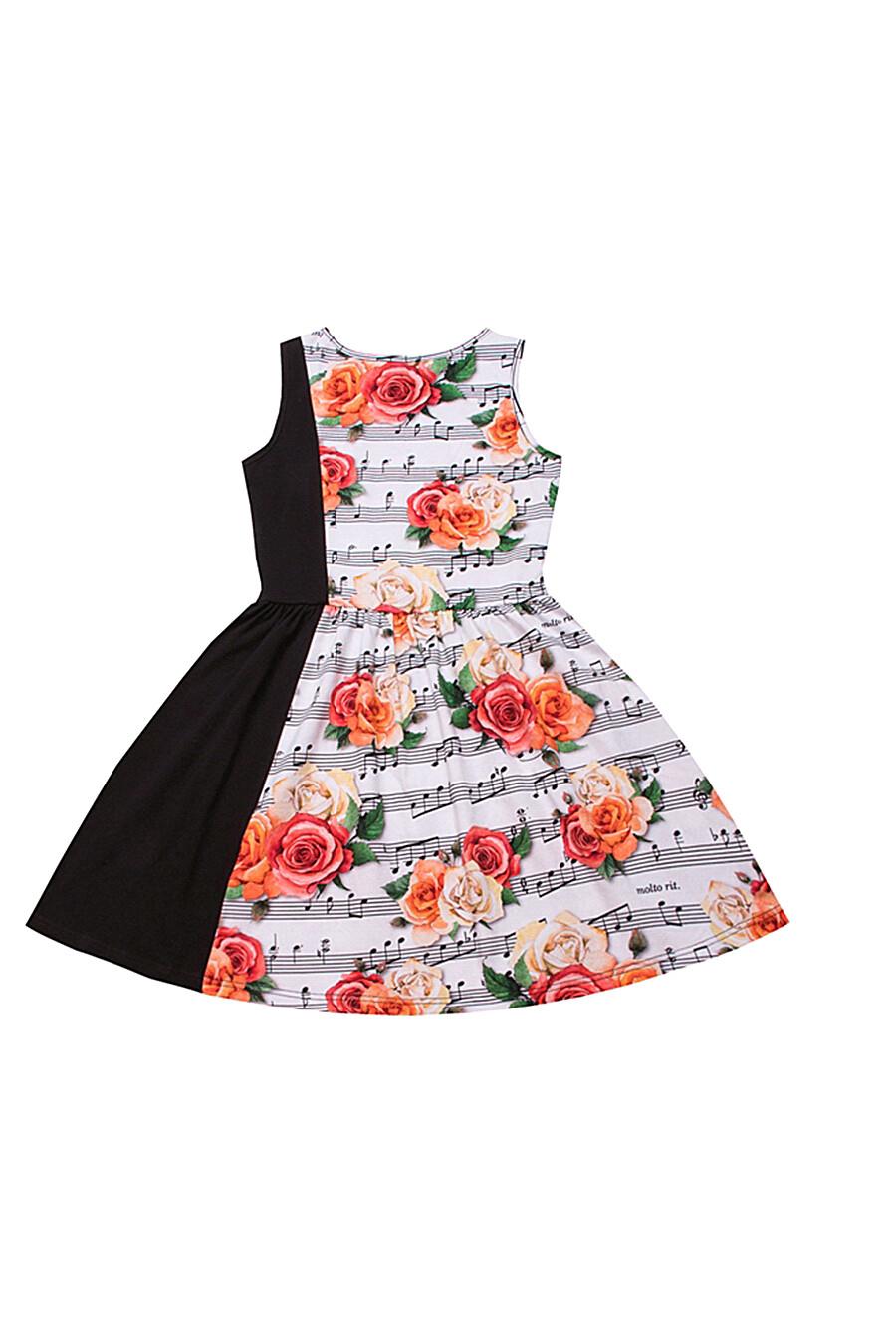 Платье для девочек АПРЕЛЬ 700378 купить оптом от производителя. Совместная покупка детской одежды в OptMoyo