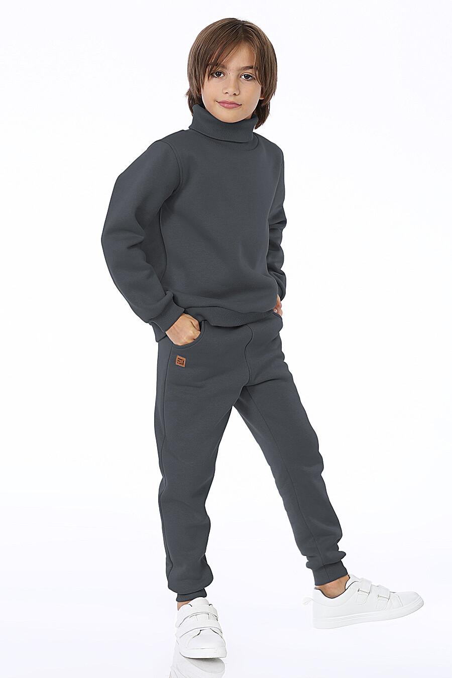 Водолазка для мальчиков EZANNA 700392 купить оптом от производителя. Совместная покупка детской одежды в OptMoyo
