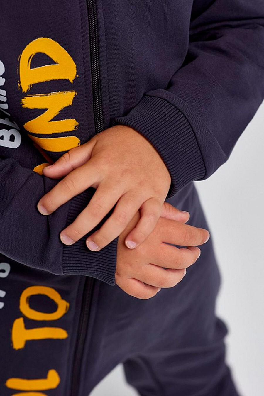 Комбинезон для мальчиков UMKA 700404 купить оптом от производителя. Совместная покупка детской одежды в OptMoyo