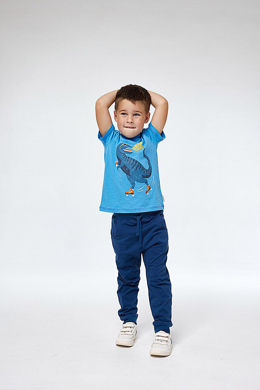 Брюки для мальчиков UMKA 700405 купить оптом от производителя. Совместная покупка детской одежды в OptMoyo